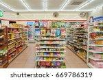 seoul  south korea   circa may  ... | Shutterstock . vector #669786319