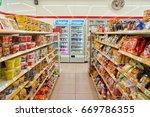 seoul  south korea   circa may  ... | Shutterstock . vector #669786355