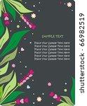 flower card | Shutterstock .eps vector #66982519