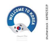 welcome to korea flag blue... | Shutterstock .eps vector #669825319