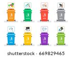 rubbish container for sorting... | Shutterstock .eps vector #669829465