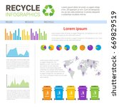 rubbish container for sorting... | Shutterstock .eps vector #669829519