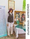 yazd  iran   may 5  2015 ... | Shutterstock . vector #669835405