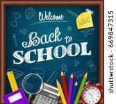 cartoon school and office... | Shutterstock .eps vector #669847315