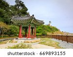 Small photo of Jun 21, 2017 Pavilion at the garden of Nurimaru APEC House. The Nurimaru APEC is located on Dongbaekseom island in Busan, South Korea
