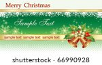 christmas greeting card | Shutterstock .eps vector #66990928