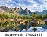 Picturesque Lake In Siberian...