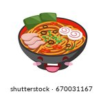happy cute delicious food meal... | Shutterstock .eps vector #670031167