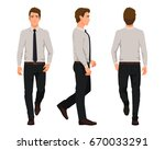 vector illustration of three... | Shutterstock .eps vector #670033291