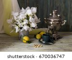 rustic still life with a... | Shutterstock . vector #670036747