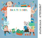 back to school. template with... | Shutterstock .eps vector #670036867