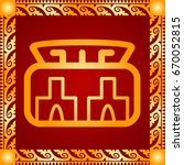 golden cultural ornaments of... | Shutterstock .eps vector #670052815
