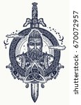 viking tattoo and t shirt... | Shutterstock .eps vector #670072957