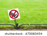 Small photo of A sign warning people to keep off of the grass in the park.