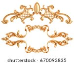 gold ornament on a white... | Shutterstock . vector #670092835