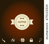 coffee label simple vector icon....