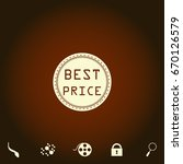 best price simple vector icon....
