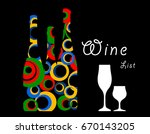 design for cocktail party.... | Shutterstock .eps vector #670143205