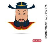chinese emperor color flat icon ... | Shutterstock .eps vector #670149475