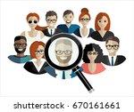 human resources management... | Shutterstock .eps vector #670161661