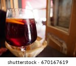 close up detail of a wine glass ... | Shutterstock . vector #670167619