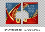 rice thailand food logo... | Shutterstock .eps vector #670192417
