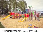 playground for children.... | Shutterstock . vector #670194637