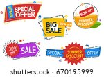 sale banner tag. set of colored ... | Shutterstock .eps vector #670195999