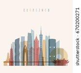 skyline detailed silhouette.... | Shutterstock .eps vector #670200271
