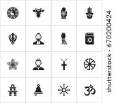 set of 16 editable dyne icons.... | Shutterstock .eps vector #670200424