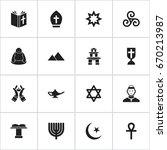 set of 16 editable dyne icons.... | Shutterstock .eps vector #670213987