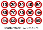 set speed limit signs   stock... | Shutterstock .eps vector #670215271