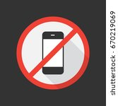 no cell phone icon | Shutterstock .eps vector #670219069