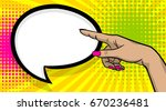 pop art comic text cartoon... | Shutterstock .eps vector #670236481