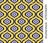Seamless Damask Pattern ...