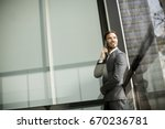 view at young successful men... | Shutterstock . vector #670236781