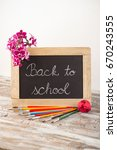 back to school  school supplies ... | Shutterstock . vector #670243555
