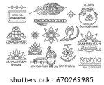 happy krishna janmashtami. line ...   Shutterstock .eps vector #670269985