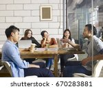a team of multinational people... | Shutterstock . vector #670283881