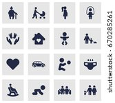 set of 16 people icons set...   Shutterstock .eps vector #670285261
