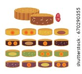 set of vector mooncake with... | Shutterstock .eps vector #670290355