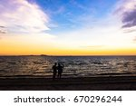 beach  | Shutterstock . vector #670296244