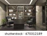 3d rendering modern luxury... | Shutterstock . vector #670312189