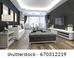 3d rendering luxury and modern... | Shutterstock . vector #670312219