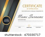gold elegance horizontal...   Shutterstock .eps vector #670330717