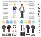 business dress code... | Shutterstock .eps vector #670333315