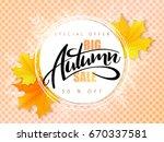 vector autumn sale banner with... | Shutterstock .eps vector #670337581