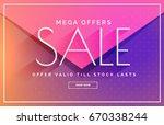 elegant sale banner voucher... | Shutterstock .eps vector #670338244
