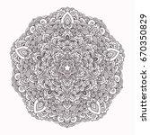 henna tatoo mandala. mehndi... | Shutterstock .eps vector #670350829