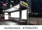 blank billboard at bus stop at... | Shutterstock . vector #670362331